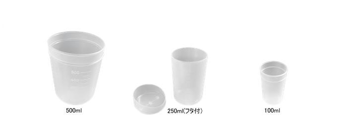 P.Pカップ